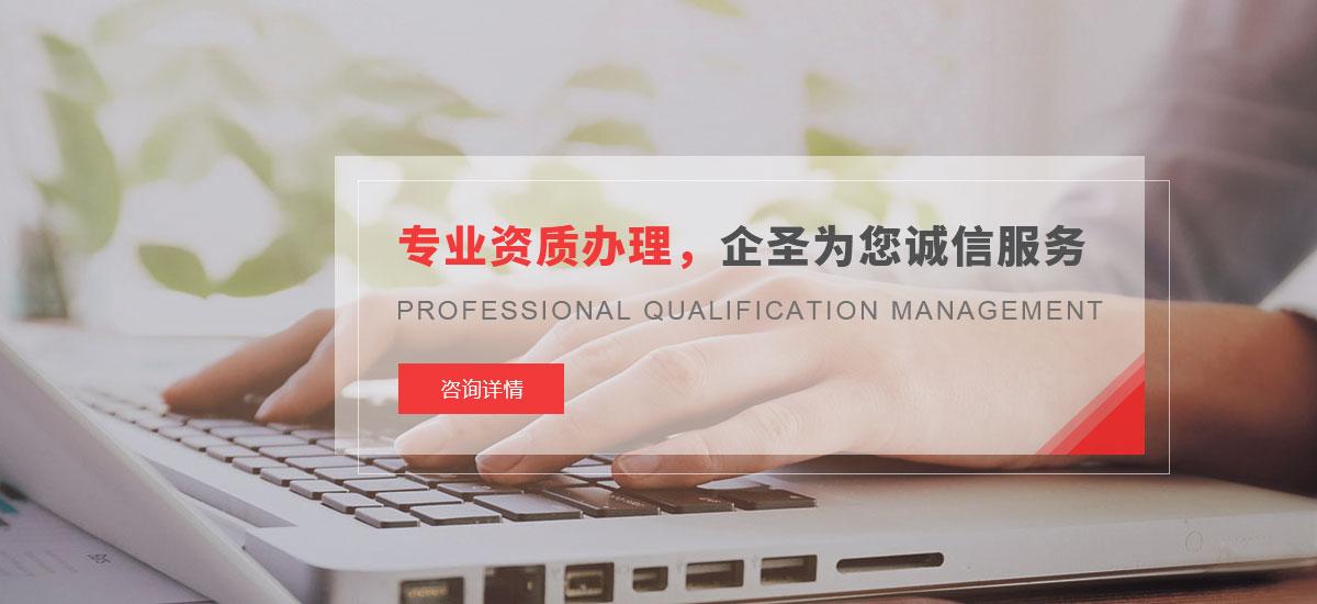 上海企圣企业登记代理有限公司